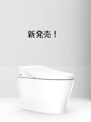 温水 洗浄 便座